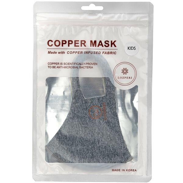 Lozperi, Copper Mask, Kids, Gray, 1 Mask