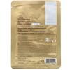 Lapcos, Honey Sheet Beauty Mask, Nourishing, 1 Sheet, 0.91 fl oz (27 ml)