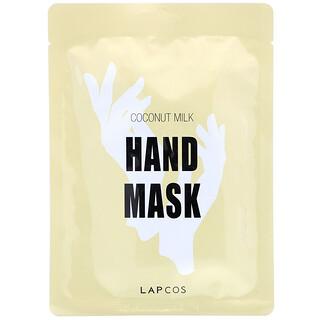 Lapcos, Hand Mask, Coconut Milk, 1 Pair, 0.47 fl oz (14 ml)