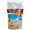 Lipo Naturals, Liposomal Glutathione Antioxidant Complex , 15 oz (443 ml)
