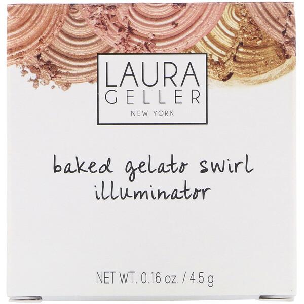 Baked Gelato Swirl Illuminator, Gilded Honey, 0.16 oz (4.5 g)