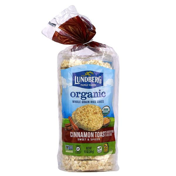 Organic Whole Grain Rice Cakes, Cinnamon Toast, Sweet & Spiced, 9.5 oz (269 g)