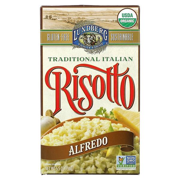 Traditional Italian Risotto, Alfredo, 5.5 oz (156 g)