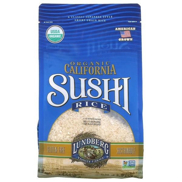 Organic California Sushi Rice, 2 lbs (907 g)