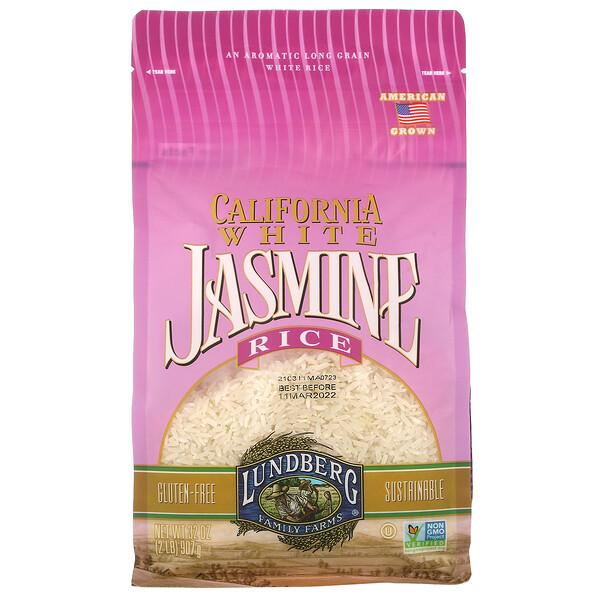 California White Jasmine Rice, 2 lbs (907 g)