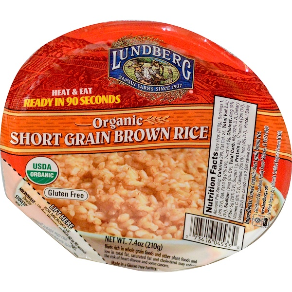 Lundberg, Organic, Short Grain Brown Rice, 7.4 oz (210 g)
