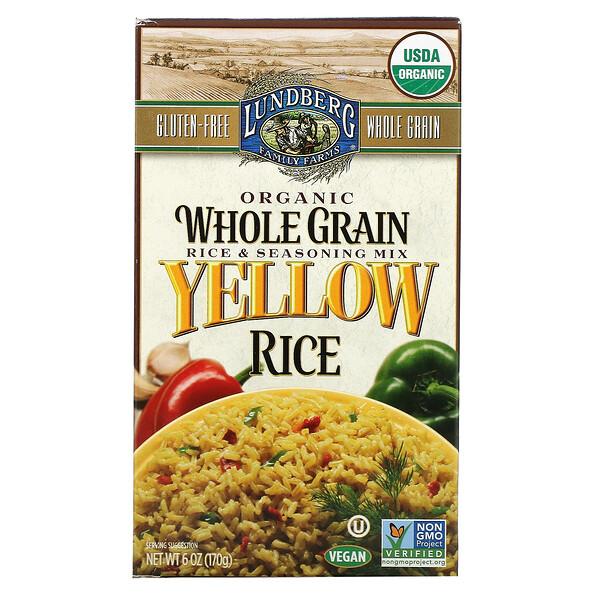 Organic Whole Grain Rice & Seasoning Mix, Yellow Rice, 6 oz (170 g)