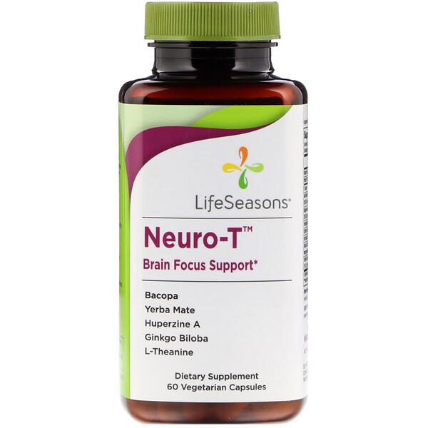 LifeSeasons, Neuro-T,大腦聚焦支持,60粒素食膠囊