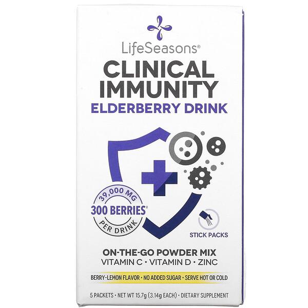 Clinical Immunity Elderberry Drink Mix, Berry-Lemon, 39,000 mg, 5 Packets, 3.14 g Each