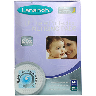 Lansinoh, Ultimate Protection Nursing Pads, Maximum, 50 Pads
