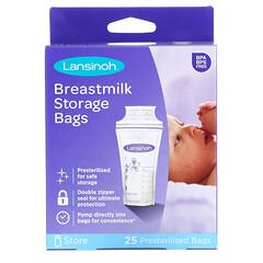 Lansinoh, 無菌儲奶袋,25片
