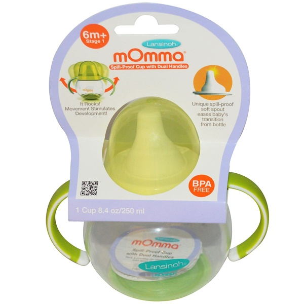 Lansinoh, mOmma, Spill-Proof Cup with Dual Handles, 1 Cup, 8.4 oz (250 ml) (Discontinued Item)