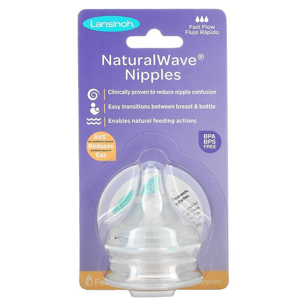 mOmma, NaturalWave Nipples, Fast Flow, 2 Fast-Flow Nipples