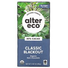 Alter Eco, 有機黑巧克力棒,經典黑,85% 可可,2.82 盎司(80 克)