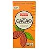 Alter Eco,  Organic Chocolate, Dark Cacao, 2.82 oz (80 g)