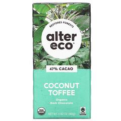 Alter Eco, 有機黑巧克力棒,椰子太妃糖,47% 可可,2.82 盎司(80 克)