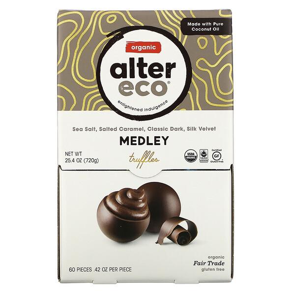 Alter Eco, Organic Truffles, Medley, 60 Pieces, .42 oz Each (Discontinued Item)