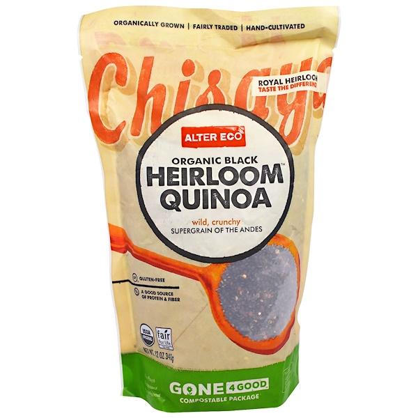 Organic Black Heirloom Quinoa, 12 oz (340 g)