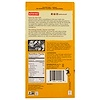 Alter Eco, Organic Chocolate, Dark Salted Almonds, 2.82 oz (80g)
