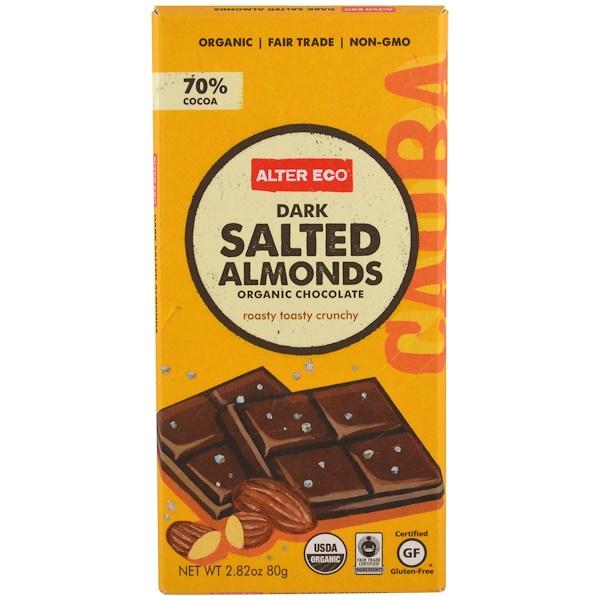 Alter Eco, 有機巧克力,黑色鹽焗杏仁,2、82盎司(80克)