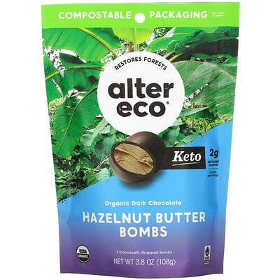 Alter Eco Organic Dark Chocolate Hazelnut Butter Bombs, 3.8 oz ( 108 g)