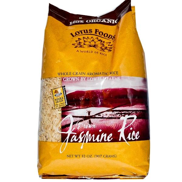 Lotus Foods, Organic Brown Jasmine Rice, 32 oz (907 g) (Discontinued Item)