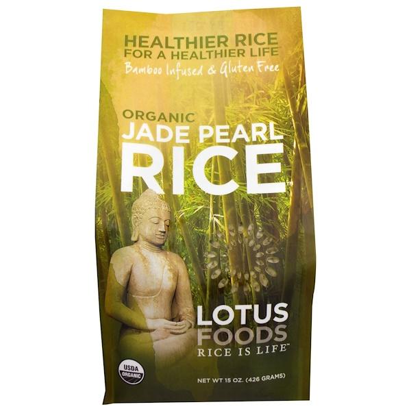 Lotus Foods, Organic Jade Pearl Rice, 15 oz (426 g) (Discontinued Item)