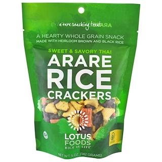 Lotus Foods, Arare Rice Crackers, Sweet & Savory Thai, 5 oz (142g)