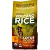 Lotus Foods, Organic Volcano Rice, 15 oz (426 g)