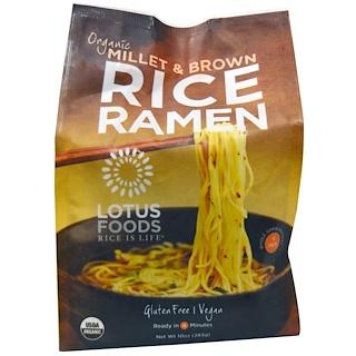 Lotus Foods, Organic Millet & Brown Rice Ramen, 4 حزم، 10 أوقية (283ج)