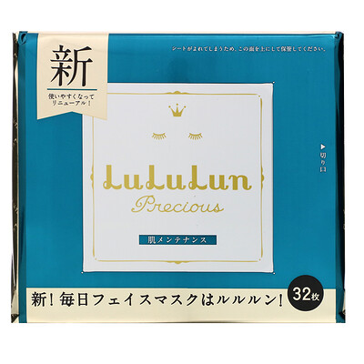 Купить Lululun Precious, Maintain Healthy Skin, Face Masks, 32 Sheets, 17.58 fl oz (520 ml)