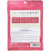 Lululun, Precious, Hydrate Aging Skin, Face Mask, 7 Sheets, 3.82 fl oz (113 ml)