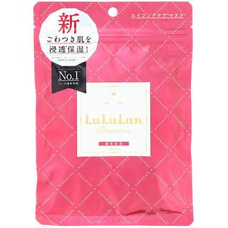 Lululun, 珍貴,保濕逆齡美容面膜,7 片,3.82 盎司(113 毫升)