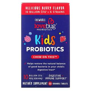 LoveBug Probiotics, пробиотики для детей, с ягодным вкусом, 10млрд КОЕ, 30жевательных таблеток