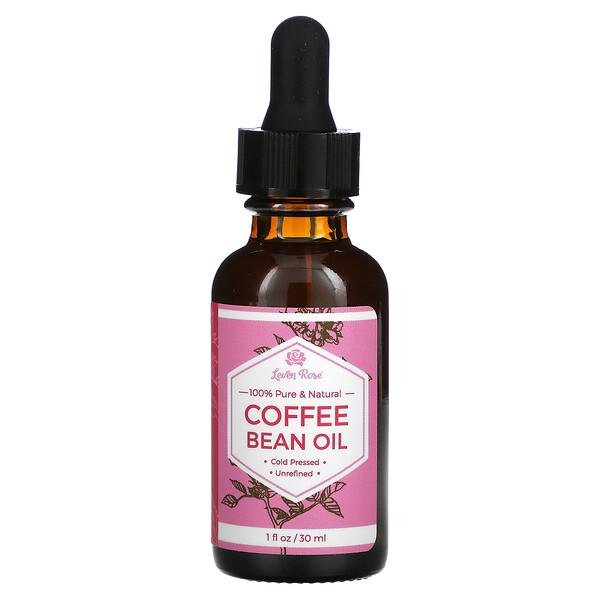 На 100% чистое и натуральное масло из кофейных зерен, 30мл (1жидк. унция)