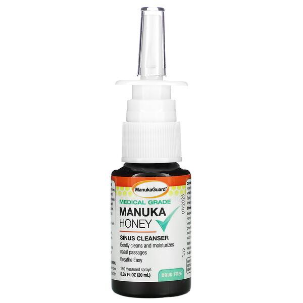 Medical Grade Manuka Honey, Sinus Cleanser, 0.65 fl oz ( 20 ml)
