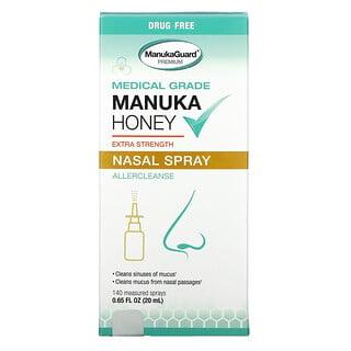 ManukaGuard, Manuka Honey, Medical Grade, Extra Strength Nasal Spray, 0.65 fl oz (20 ml)