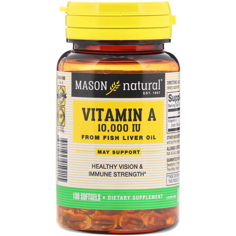 Vitamin A, 10,000 IU, 100 Softgels