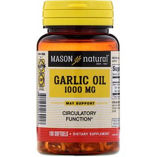 Mason Natural, ガーリックオイル、1000 mg、100ソフトジェル