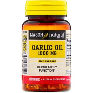 Масон Натуралс, Garlic Oil, 1000 mg, 100 Softgels отзывы покупателей