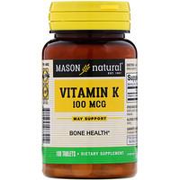 Витамин К, 100 мкг, 100 таблеток - фото