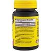 Mason Natural, Vitamin K, 100 mcg, 100 Tablets