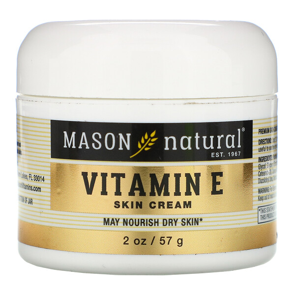 Vitamin E Skin Cream, 2 oz (57 g)