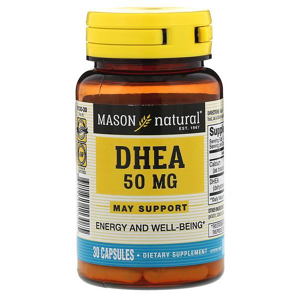 DHEA,50 毫克,30 粒膠囊