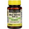 Mason Natural, Whole Herb Milk Thistle, 500 mg, 60 Capsules