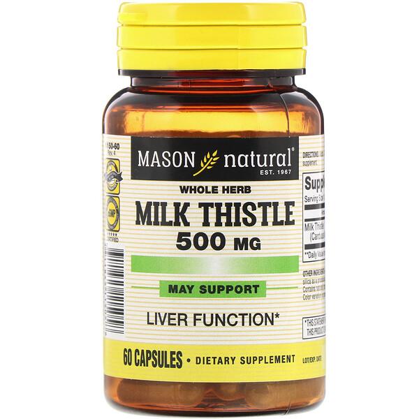 Экстракт молочного чертополоха (цельных растений), 500мг, 60капсул