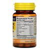 Mason Natural, Digestive Enzymes, 90 Tablets