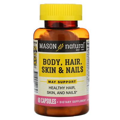 Купить Mason Natural Body, Hair, Skin & Nails, 60 Capsules