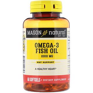 Mason Natural, زيت السمك أوميغا-3، 1000 ميللي غرام، 60 حبّة هلامية