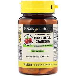 Mason Natural, Milchdiestel/Cranberry, Leber & Nieren Reiniger, 60 Kapseln